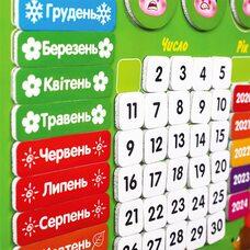 Магнитная игра «Календарь» (укр.)